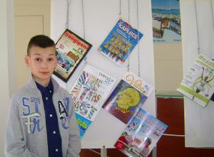 Mihael na izložbi školskih listova